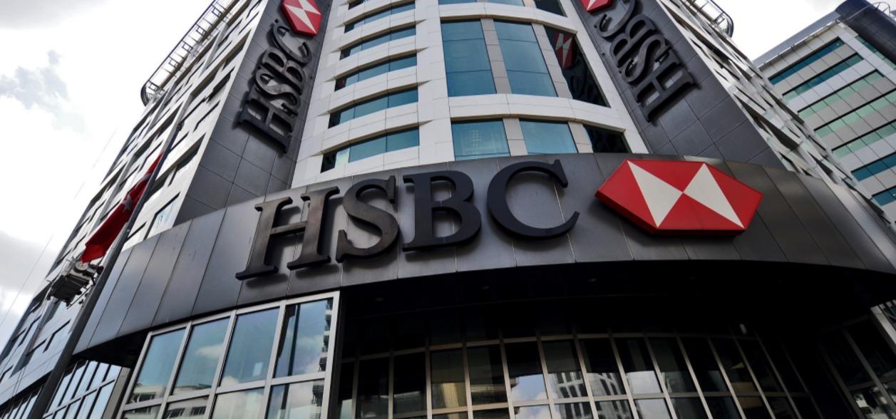 hsbc - best bank