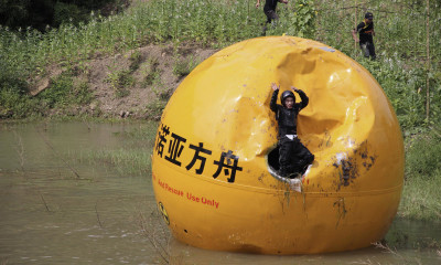 crazy China invention