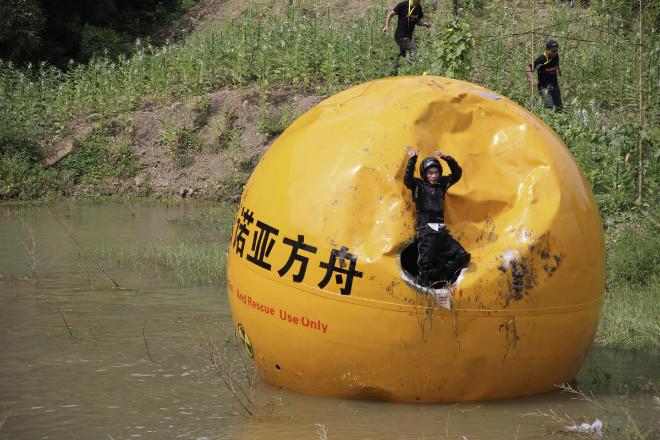 The Noahs Ark of China