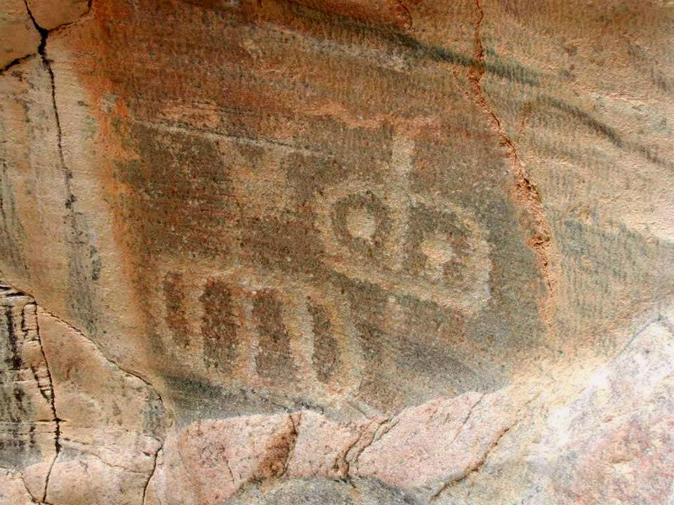 carnauba dos dantas - rock painting brazil 2