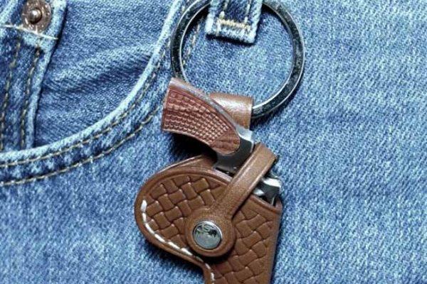 Swiss Mini Gun Key Fob
